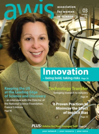 Vicki Grassian on the cover of AWIS magazine